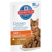 Hill's SP Feline Adult Turkey с Индейкой