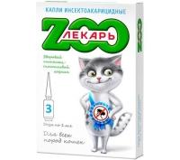 БИОкапли на холку ЭКО ZOOЛЕКАРЬ - 3 пипетки