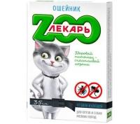 БИОошейник ЭКО ZOOЛЕКАРЬ - 35 СМ