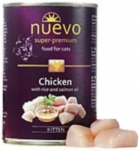 Корм NUEVO  курица с рисом и лососевым жиром (для котят)